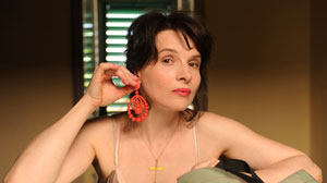 One of the films in the Hirshfield series is Certified Copy, which will be shown May 5.