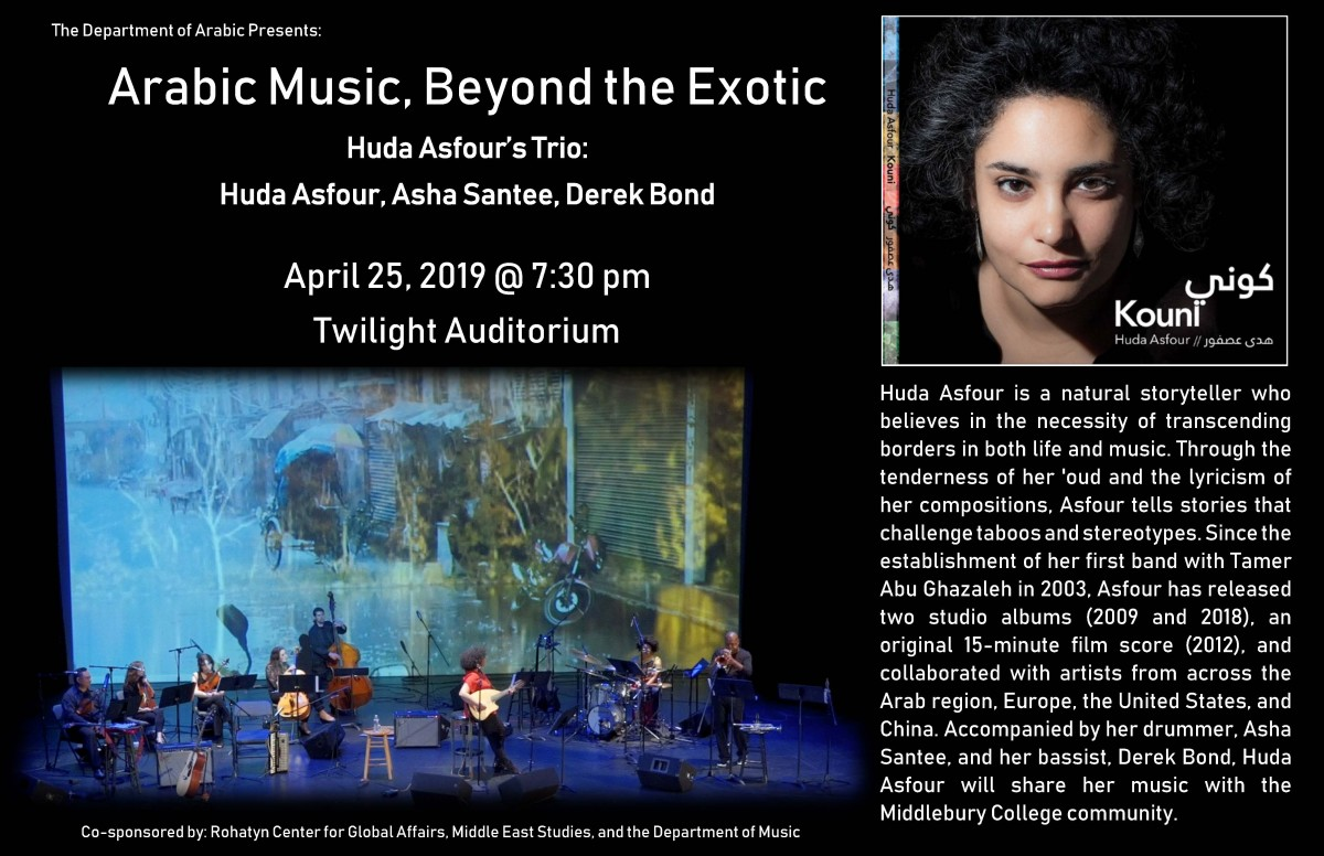 Huda Asfour Trio concert in April 2019