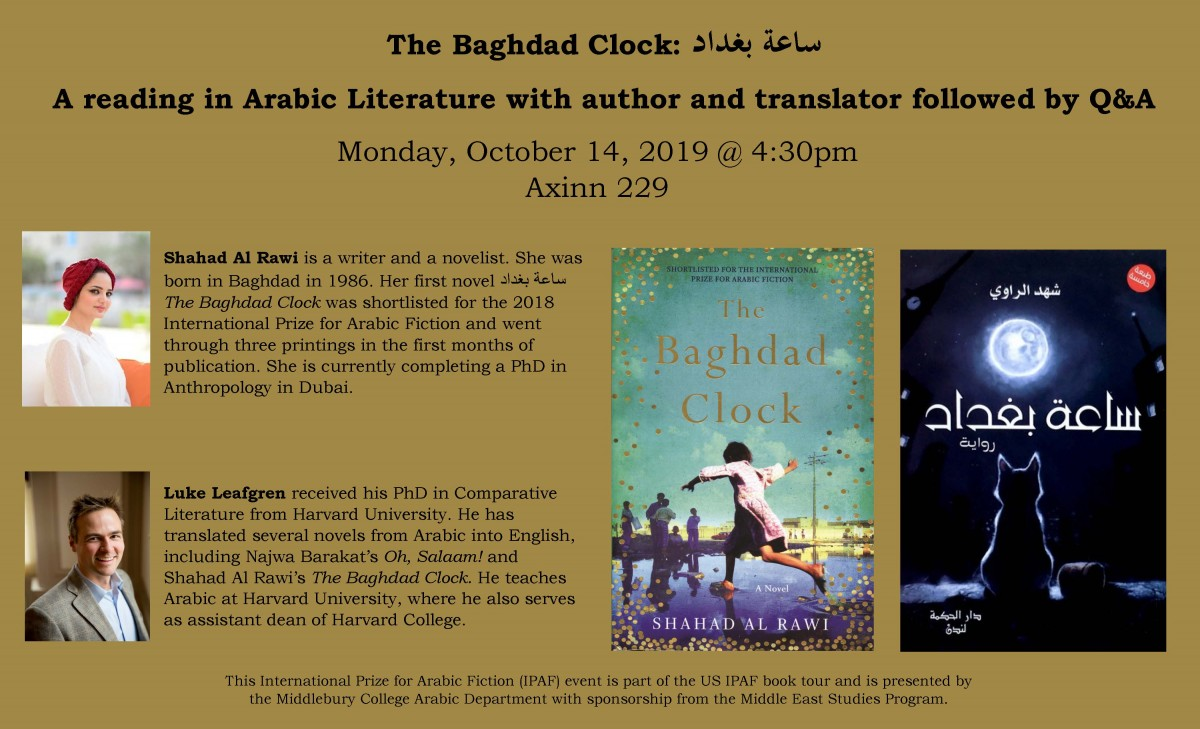 Poster for Baghdad Clock event in October 2019