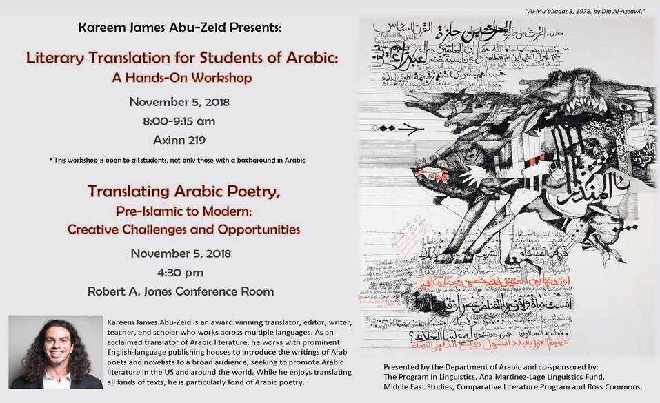 Lecture on Arabic poetry translation