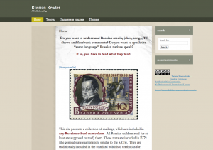 Russian Reader site