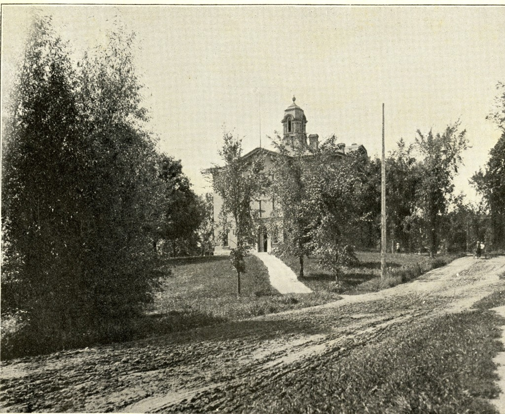 Graded School in 1900 seen from College St. just west of Weybridge St.