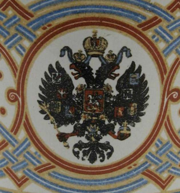 Detail of coronation cup