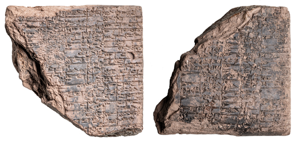 the front and back of a roughly triangular shaped neo_Sumerian tablet with cuneiform writing