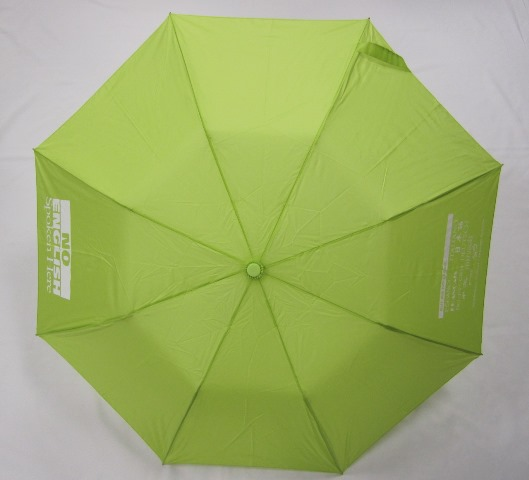 Nesh Umbrella