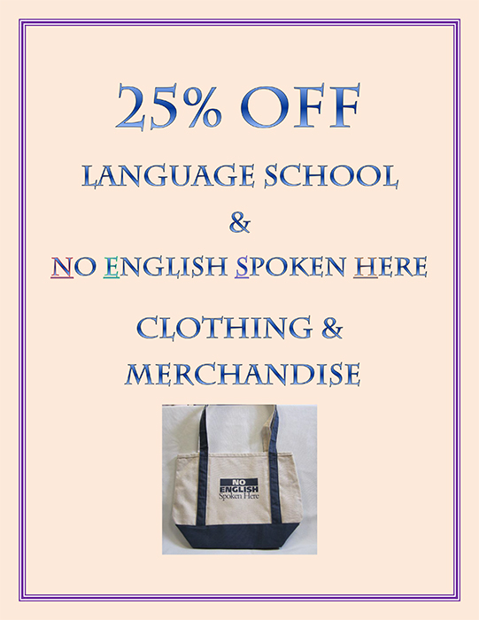 Language School Clothing and Merchandise